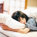『【乃木坂46】これは反則・・・西野七瀬と一緒に寝た結果・・・』の画像
