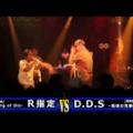 ● フリースタイルダンジョン #26Rec 6-4 ●