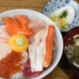 『JAL×はんつ遠藤コラボ企画【青森編2】2日め・海鮮丼(みなと食堂)』の画像