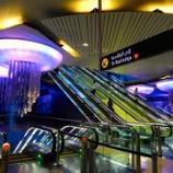 『ドバイの街散歩 地下鉄駅はまるで宇宙空間!!これは宇宙クラゲですか?』の画像