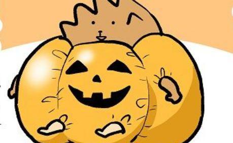 「私のかぼちゃプリン事情」