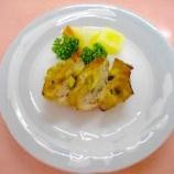 『九州ご当地食の提供』の画像