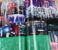 【欅坂46】男が女性雑誌買うの抵抗あるんだけどみんなどうやって買ってるの?