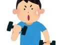 【画像】アンガールズ山根さん、本格的に筋力トレーニングを始め、どんどんマッチョになるwwwwwwwwwwwwwww