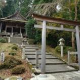 『いつか行きたい日本の名所 金峯神社』の画像