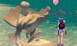 ふくらみかけの人魚姫がいまいち萌えない
