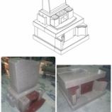 『G663 ニューインペリアルレッド 洋風墓石 洋墓』の画像