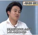 【画像】 3000万円着服した職員が清々しいほどクズで草