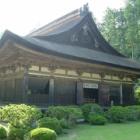 『いつか行きたい日本の名所 善水寺』の画像