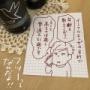 ++10月27日(火)++