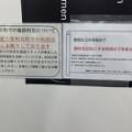 2021年9月12日 南長崎スポーツセンター