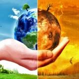 『C40:世界大都市気候先導グループ』の画像