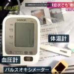 【テレ朝】韓国のコロナ対策を報道、ソウル市が率先して日本製の医療機器を…!?