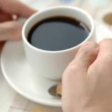 『なんで男の人って出かける前にコーヒー飲むの?』の画像