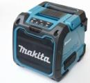 【画像】電動工具メーカーのマキタのBluetoothスピーカーがめっちゃカッコイイ!