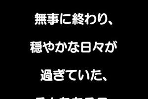 【グリマス】イベント「キラキラ☆みんな茜ちゃんみたいにもっと!輝け!765アイドル強化合宿」開幕!上位報酬は野々原茜!