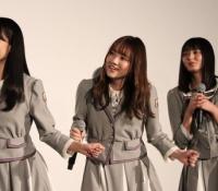 【乃木坂46】4期生の「愛を確かめるダンス」がかわいいwwぜひ披露してもらいたいな!