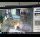 韓国でエレベーターが暴走、男性が危うく胴体切断になりそうに