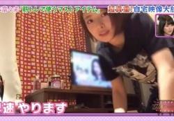 実はこれだった?! 橋本奈々未さんの腰痛の原因wwwww
