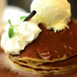 『【銀座】ずっと気になっていたティラミスパンケーキ!喫茶店ブリッヂ』の画像