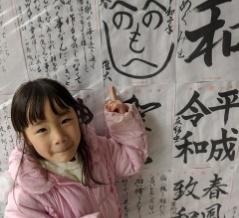 第42回湯島天満宮奉納書道展   展示の様子
