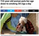 「累計50万本」タバコを1日30本吸う112歳の女性