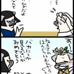 パグ嫁と姑