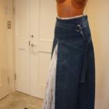 『B DONNA (ビドンナ)カットドッキングデニムスカート』の画像