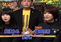 【欅坂46】織田奈那、朝ドラ女優の芳根京子本人を前に「私よく似てると言われるんです」と話してスタジオ凍りつくwww