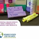 『85%の生理用品が農薬汚染』の画像