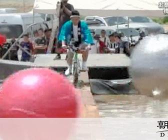 【放送】「イッテQにでっち上げ」文春報道 ラオスでの「橋祭り」 日テレ広報部、8日午後1時までに見解