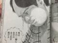 HKT48メンバー(18歳)の自宅周辺をうろついた44歳男逮捕