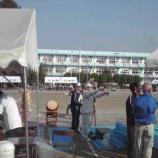 『戸田市民体育祭開催です』の画像