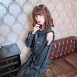 『[ノイミー] Ank Rouge『Neo Casual AW collection vol.2』8月Webカタログのオフショット(菅波美玲・谷崎早耶)』の画像