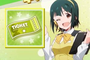 【グリマス】「麗らか♪スプリングパレード」ガシャのチケットが配布!