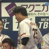 『巨人村田が月間45安打 セ・リーグ記録に並ぶ』の画像