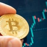 『仮想通貨ってどうなの?ー為替への影響、購入するメリット』の画像