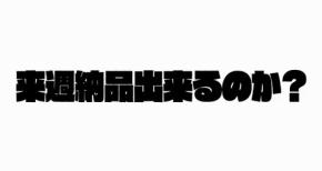 【朗報】トリガー最大のピンチを切り抜けるwwwwキルラキル最終24話、無事完成wwwwww
