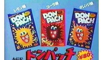 【懐古】お前らドンパッチっていう昭和のお菓子覚えてる?