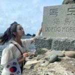【韓国】嫌韓騒動で日本企業のモデル契約を解除した女優、今度は「竹島」に上陸!