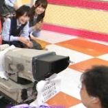 『【乃木坂46】こうやってメンバーの位置把握してんのか・・・』の画像