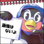 【燕実況】ヤクルト対広島【雑談】
