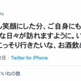 『【日向坂46】サトミツこと佐藤満春氏、井口眞緒卒業にコメントを公開・・・』の画像