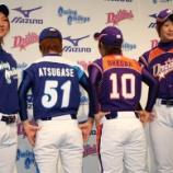 『【野球】女子プロ野球が流行るには』の画像