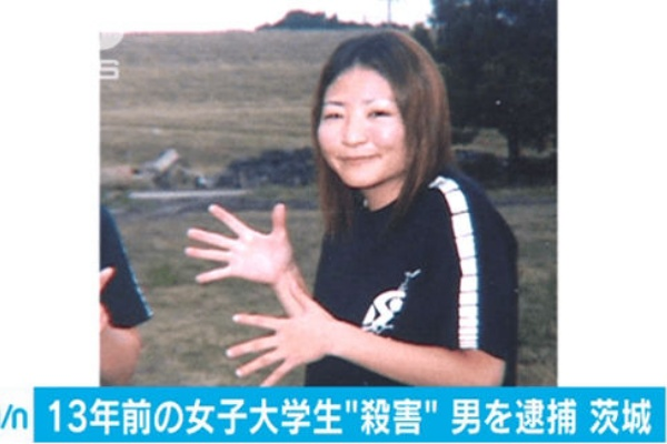 大学生 殺害 女子 事件 島根