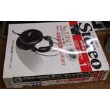 『月刊ステレオ 2013年1月号 新春特別付録 ヘッドフォンアンプ付き USB-DAC LXU-OT2が届いた。』の画像