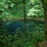 『いつか行きたい日本の名所 十二湖』の画像