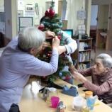 『今日のグループホーム(クリスマスツリー)』の画像