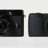 『FUJIFILM X10とGRD3の大きさ比較画像』の画像