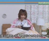 【欅坂46】みいちゃん、朝起きたら一番に〇〇をしていたwwwww【欅って、書けない?】
